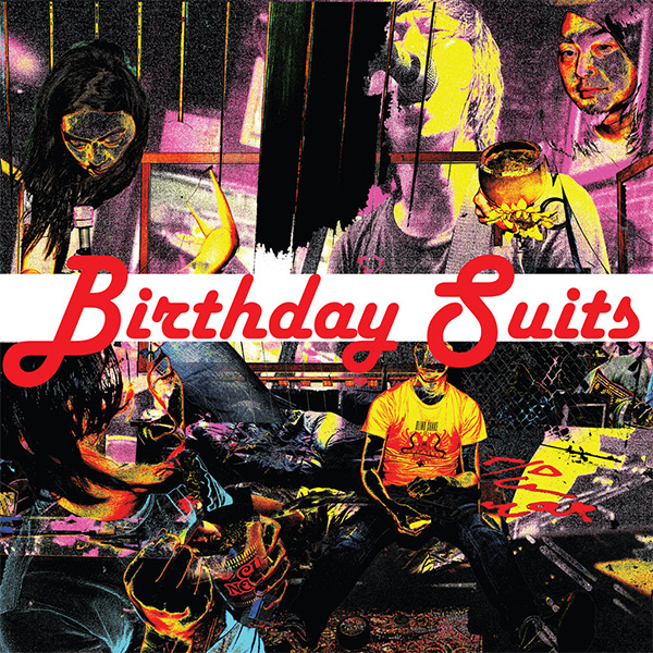 "Birthday Suits- S/T 7"" (Purple Marble Vinyl) (Sale price!)"