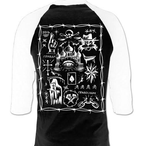 Truth & Justice Russian Prison Tattoo on a Black/White 3/4 Sleeve Shirt by Cartel Ink