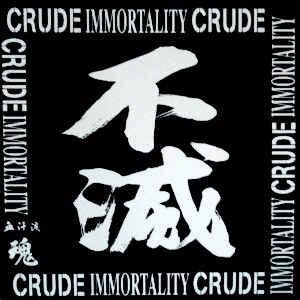 Crude- Immortality LP
