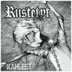 """Riistetyt- Kahleet 7"""" (Sale price!)"""