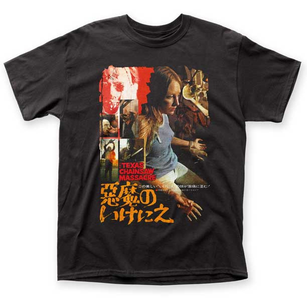 Texas Chainsaw Massacre- Japanese Design #1 (Girl Tied Up) on a black shirt