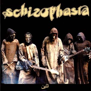 "Schizophasia- II 7"" (Sale price!)"