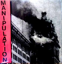 "Manipulation- 2nd 7"" (Sale price!)"