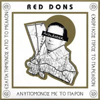 "Red Dons- Auslander 7"" (Sale price!)"