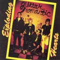 Exploding Hearts- Guitar Romantic LP