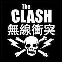 The Clash Bandana - SALE