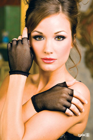 Fishnet Fingerless Wrist Gloves in black