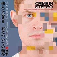 Crime In Stereo- I Was Trying To Describe You To Someone LP (Color Vinyl)