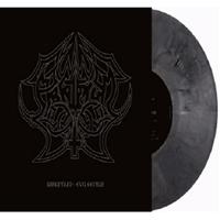 Abruptum- Evil Genius LP (UK Import! Silver Marble Vinyl) (Record Store Day 2018 Release)