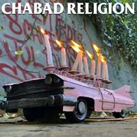 Chabad Religion- S/T LP (NOFX, Useless ID)