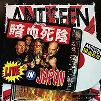 Antiseen- Live In Japan LP (180gram Color Vinyl With Poster)