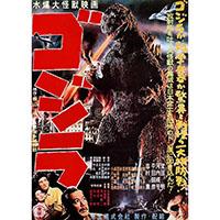 Godzilla- Gojira poster