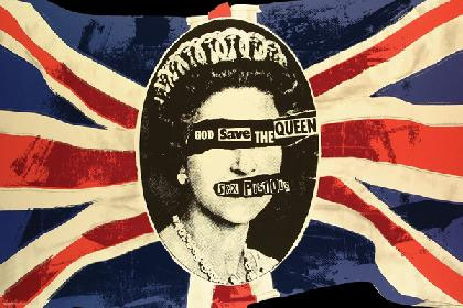 Sex Pistols- God Save The Queen poster