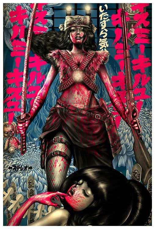 Kiss Kiss Kill Kill- Kurono - Fine Art Japanese Print