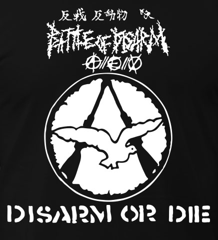 Battle Of Disarm- Disarm Or Die back patch (bp463)