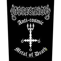 Dissection- Anti-Cosmic Metal Of Death Sewn Edge Back Patch (bp124)
