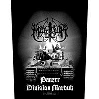 Marduk- Panzer Division Sewn Edge Back Patch (bp133)