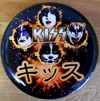Kiss- Japanese pin (pinx524)