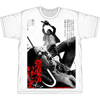 Texas Chainsaw Massacre- Japanese Design on a white shirt
