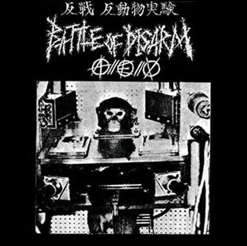 Battle Of Disarm- Vivisection back patch (bp422)