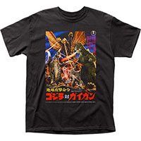 Godzilla- Vs Gigan on a black shirt