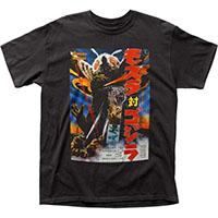 Godzilla- Mothra on a black shirt