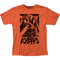 Godzilla- Vs King Ghidorah on a heather orange ringspun cotton shirt
