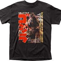 Godzilla- Gojira Poster on a black shirt