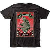 Godzilla- Made In Japan on a black ringspun cotton shirt