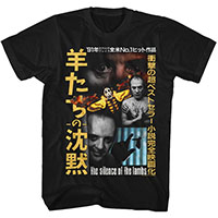 Silence Of The Lambs- Japanese Poster on a black ringspun cotton shirt