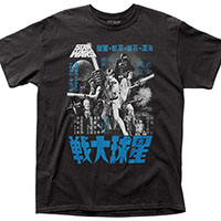 Star Wars- Japanese Movie Poster on a black ringspun cotton shirt