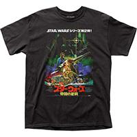 Star Wars- Japanese Empire Strikes Back Movie Poster on a black shirt