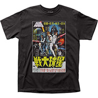 Star Wars- Japanese Movie Poster (Full Color Print) on a black shirt