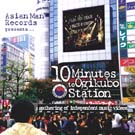 10 Minutes To Ogikubo Station DVD (Alkaline Trio, Slapstick, MU330, Lawrence Arms, more! Comes in a CD jewel case) (Sale price!)