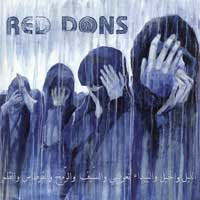 Red Dons- Death To Idealism LP