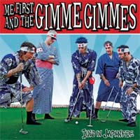 Me First & The Gimme Gimmes- Sing In Japanese 12""
