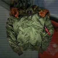 N-2B Hooded Flight Jacket by Alpha Industries (Sale price!)