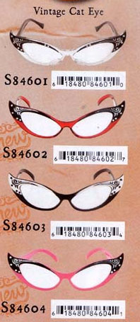 Vintage Cat Eye Glasses - SALE - Red/Black Only