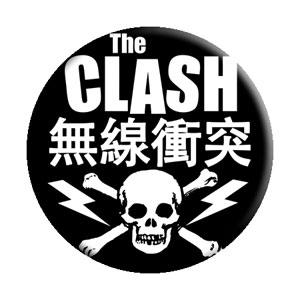 Clash- Skull & Bolts pin (pinX161)