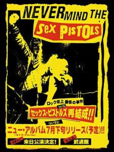 Sex Pistols- Japanese Poster sticker (st310)
