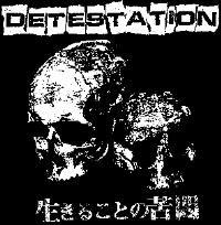 Detestation- Skulls sticker (st312)
