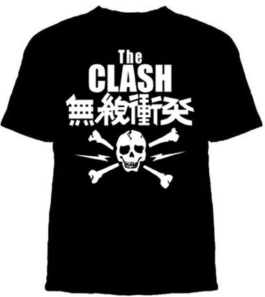 Clash- Skull & Japanese Writing on a black shirt (Sale price!)