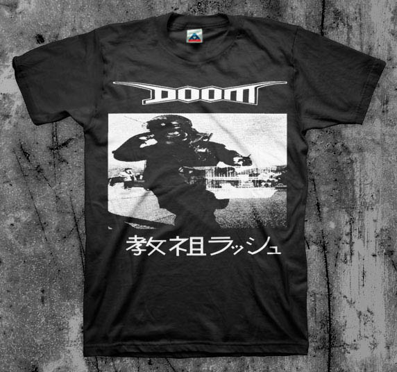 Doom- Japanese Design on a black shirt