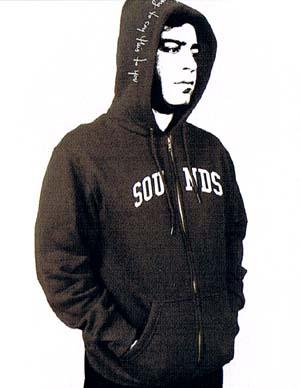 Sounds- Logo on front, Lyrics on hood on a black zip up hooded sweatshirt (Sale price!)